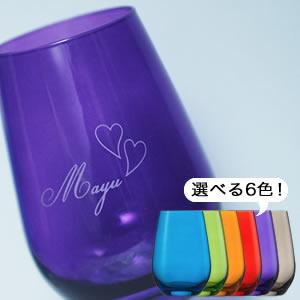 【グラス・名入れ彫刻】ツヴィーゼル カラーグラス 6色