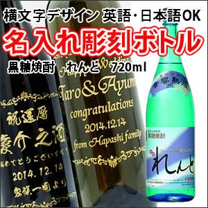 焼酎, 黒糖焼酎  720ml PC