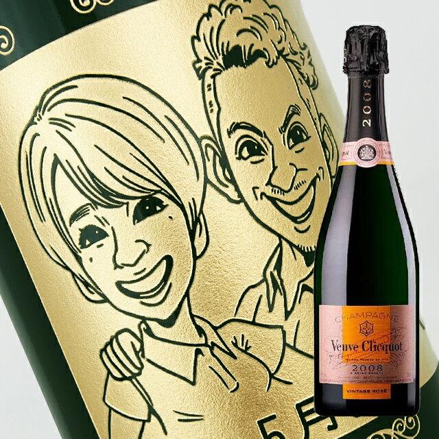 【スパークリングワイン・名入れ彫刻】ヴーヴクリコ ヴィンテージ・ロゼ 2008 750ml