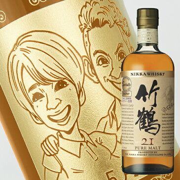 【名入れ彫刻ボトル】☆似顔絵入り 彫刻ボトル☆ 【ウイスキー】竹鶴21年 700ml(似顔絵×彫刻ボトル)