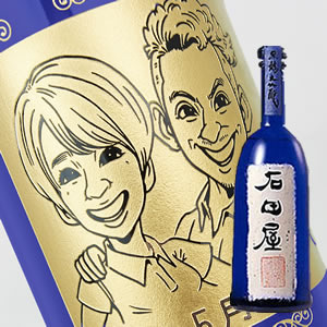 【名入れ彫刻ボトル】☆似顔絵☆日本酒 黒龍 石田屋720ml(似顔絵×彫刻ボトル)