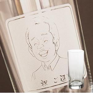 【グラス・似顔絵彫刻】シンプル ロングタンブラー 425ml