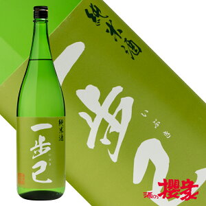 Higashi Toyokuni Ippumi Junmaihara 1800ml Sake Toyokuni Sake Fukushima Local Sake Fukushima Pride