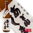 あぶくま 純米吟醸 夢の香 1800ml 日本酒 玄葉本店 福島 船引 地酒