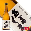 あぶくま 純米吟醸 夢の香 720ml 日本酒 玄葉本店 福島 船引 地酒