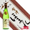 会津ほまれ 純米大吟醸 極 720ml 日本酒 ほまれ酒造 福島 喜多方 地酒 ふくしまプライド