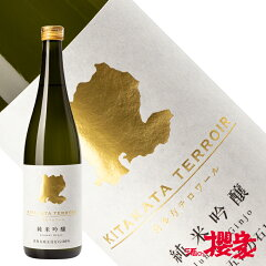 KITAKATATERROIR(喜多方テロワール)純米吟醸山田錦720ml日本酒ほまれ酒造福島地酒