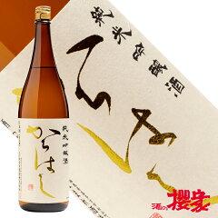 日本酒からはし純米吟醸夢の香1800ml日本酒ほまれ酒造福島喜多方地酒御歳暮贈り物プレゼント誕生日記念日ふくしまプライド