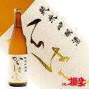 日本酒 からはし 純米吟醸 夢の香 720ml 日本酒 ほまれ酒造 福島 喜多方 地酒 御歳暮 贈り物 プレゼント 誕生日 記念日 ふくしまプライド