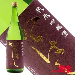 からはし純米吟醸雄町1800ml日本酒ほまれ酒造福島地酒