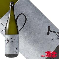 日本酒国権純米大吟醸てふ1800ml国権酒造福島地酒