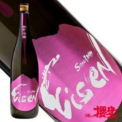 栄川かすみ酒特別純米生原酒1800ml日本酒栄川酒造福島地酒