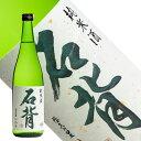 廣戸川 純米酒 悠久の里 石背 いわせ 720ml 日本酒 松崎酒造店 福島 天栄 地酒 ふくしまプライド