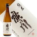 廣戸川 純米酒 720ml 日本酒 松崎酒造店 福島 天栄 地酒 ふくしまプライド