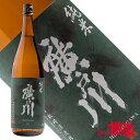廣戸川 純米 亀の尾 生酒 1800ml 日本酒 松崎酒造店 福島 天栄 地酒