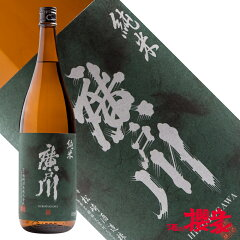廣戸川純米亀の尾生酒1800ml日本酒松崎酒造店福島天栄地酒