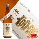 会津宮泉 純米酒 無濾過生酒 1800ml 日本酒 宮泉銘醸 福島 地酒 ふくしまプライド