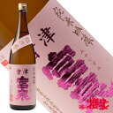 会津宮泉 純米吟醸 福乃香 1800ml 日本酒 宮泉銘醸 福島 地酒 ふくしまプライド