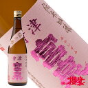 会津宮泉 純米吟醸 福乃香 720ml 日本酒 宮泉銘醸 福島 地酒 ふくしまプライド
