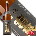 会津宮泉 純米吟醸 渡船弐号 1800ml 日本酒 宮泉銘醸 福島 地酒 ふくしまプライド