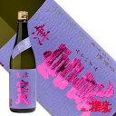会津宮泉 貴醸酒 720ml 日本酒 宮泉銘醸 福島 地酒 ふくしまプライド