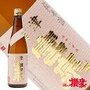 会津宮泉 純米酒 雄山錦 720ml 日本酒 宮泉銘醸 福島 会津 地酒 ふくしまプライド