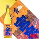会津宮泉 re リヴァース 720ml 日本酒 宮泉銘醸 福島 地酒