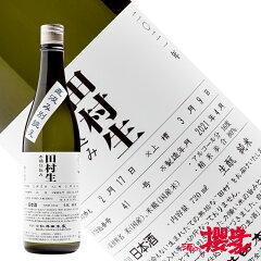 田村純米木桶中汲み生720ml日本酒仁井田本家金宝自然酒福島地酒