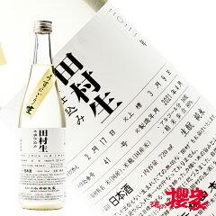 田村純米木桶うすにごり生720ml日本酒仁井田本家金宝自然酒福島地酒