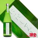 にいだしぜんしゅ 純米吟醸 720ml 日本酒 仁井田本家 自然酒 福島 郡山 地酒 ふくしまプライド