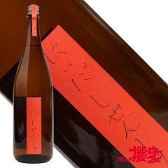 にいだしぜんしゅ燗誂1800ml日本酒仁井田本家福島郡山地酒ふくしまプライド