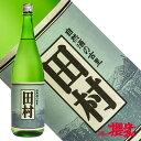 田村 生もと 純米酒 1800ml 日本酒 仁井田本家 金宝自然酒 福島 郡山 地酒 ふくしまプライド
