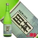田村 生もと 純米酒 720ml 日本酒 仁井田本家 金宝自然酒 福島 郡山 地酒 ふくしまプライド
