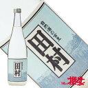 田村 生もと 純米吟醸 うすにごり 生 720ml 日本酒 仁井田本家 金宝自然酒 福島 地酒
