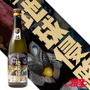 人気一 地球侵略 純米大吟醸 特別侵略仕込み 720ml 日本酒 人気酒造 福島 地酒 ふくしまプライド
