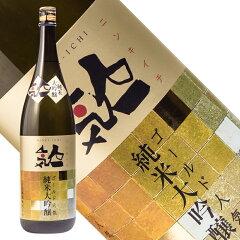 日本酒人気一ゴールド人気純米大吟醸1800ml人気酒造福島地酒ふくしまプライド