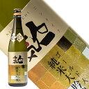 日本酒 人気一 ゴールド人気 純米大吟醸 720ml 人気酒造 福島 地酒 ふくしまプライド