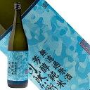 自然郷 芳醇純米 無濾過原酒 1800ml 日本酒 大木代吉本店 福島 地酒