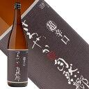 自然郷 さわやか 本醸造 辛口 1800ml 日本酒 大木代吉本店 福島 矢吹 地酒 ふくしま