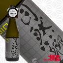 自然郷 特別純米 BIO バイオ 720ml 日本酒 大木代吉本店 福島 矢吹 地酒 ふくしまプライド
