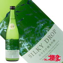 三春駒 遠心分離 SILKY DROP おりさげ純米吟醸 720ml 日本酒 佐藤酒造 福島 地酒 ふくしまプライド