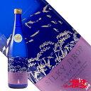 三春駒 遠心分離 SILKY DROP おりさげ大吟醸酒 720ml 日本酒 佐藤酒造 福島 地酒 ふくしまプライド