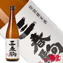 三春駒 特別純米酒 720ml 日本酒 佐藤酒造 福島 三春 地酒 ふくしまプライド