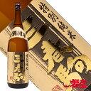三春駒 特別純米酒 1800ml 日本酒 佐藤酒造 福島 三春 地酒 ふくしまプライド