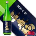 三春駒 純米吟醸 1800ml 日本酒 佐藤酒造 福島 三春 地酒 ふくしまプライド