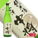 会津中将 純米酒 720ml 日本酒 鶴乃江酒造 福島 会津 地酒 ふくしま