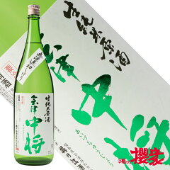 会津中将生純米原酒無濾過初しぼり1800ml日本酒鶴乃江酒造福島地酒ふくしまプライド
