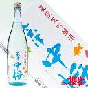 会津中将 夏限定吟醸酒 1800ml 日本酒 夏吟醸 鶴乃江酒造 福島 地酒 ふくしま