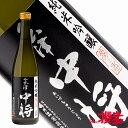 会津中将 純米吟醸 夢の香 720ml 日本酒 鶴乃江酒造 福島 会津 地酒 ふくしまプライド