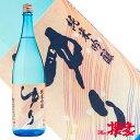 会津中将 純米吟醸 ゆり 1800ml 日本酒 鶴乃江酒造 福島 会津 地酒 ふくしまプライド